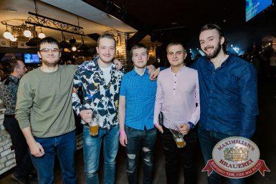 Артур Пирожков, 14 марта 2018 - Ресторан «Максимилианс» Новосибирск - 37
