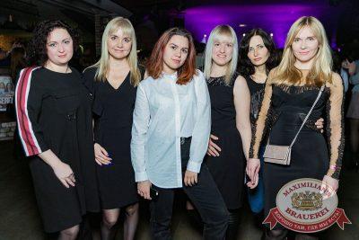 Артур Пирожков, 14 марта 2018 - Ресторан «Максимилианс» Новосибирск - 40