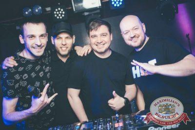 «Дыхание ночи»: DJ Lil'M (Москва), 16 марта 2018 - Ресторан «Максимилианс» Новосибирск - 1