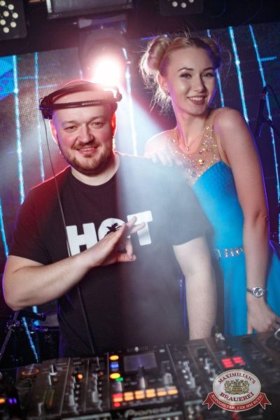 «Дыхание ночи»: DJ Lil'M (Москва), 16 марта 2018 - Ресторан «Максимилианс» Новосибирск - 10