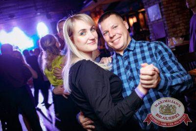 «Дыхание ночи»: DJ Lil'M (Москва), 16 марта 2018 - Ресторан «Максимилианс» Новосибирск - 13