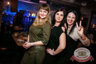 «Дыхание ночи»: DJ Lil'M (Москва), 16 марта 2018 - Ресторан «Максимилианс» Новосибирск - 16