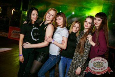 «Дыхание ночи»: DJ Lil'M (Москва), 16 марта 2018 - Ресторан «Максимилианс» Новосибирск - 17