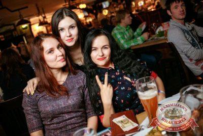 «Дыхание ночи»: DJ Lil'M (Москва), 16 марта 2018 - Ресторан «Максимилианс» Новосибирск - 21
