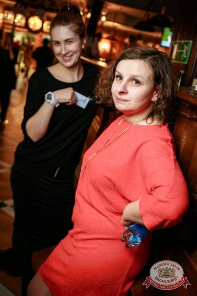 «Дыхание ночи»: DJ Lil'M (Москва), 16 марта 2018 - Ресторан «Максимилианс» Новосибирск - 22