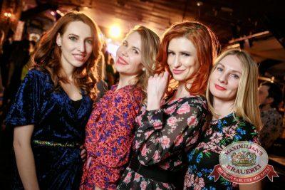 «Дыхание ночи»: DJ Lil'M (Москва), 16 марта 2018 - Ресторан «Максимилианс» Новосибирск - 25