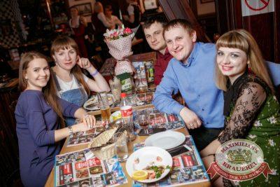 «Дыхание ночи»: DJ Lil'M (Москва), 16 марта 2018 - Ресторан «Максимилианс» Новосибирск - 27