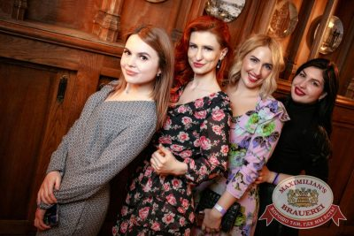 «Дыхание ночи»: DJ Lil'M (Москва), 16 марта 2018 - Ресторан «Максимилианс» Новосибирск - 28