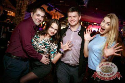 «Дыхание ночи»: DJ Lil'M (Москва), 16 марта 2018 - Ресторан «Максимилианс» Новосибирск - 31