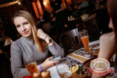 «Дыхание ночи»: DJ Lil'M (Москва), 16 марта 2018 - Ресторан «Максимилианс» Новосибирск - 34