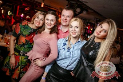 «Дыхание ночи»: DJ Lil'M (Москва), 16 марта 2018 - Ресторан «Максимилианс» Новосибирск - 35