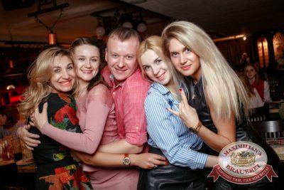 «Дыхание ночи»: DJ Lil'M (Москва), 16 марта 2018 - Ресторан «Максимилианс» Новосибирск - 36