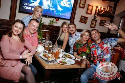 «Дыхание ночи»: DJ Lil'M (Москва), 16 марта 2018 - Ресторан «Максимилианс» Новосибирск - 38