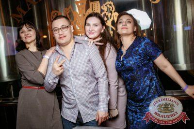 «Дыхание ночи»: DJ Lil'M (Москва), 16 марта 2018 - Ресторан «Максимилианс» Новосибирск - 41