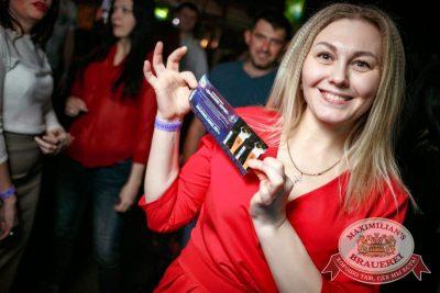 «Дыхание ночи»: DJ Lil'M (Москва), 16 марта 2018 - Ресторан «Максимилианс» Новосибирск - 44