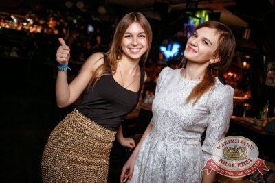 «Дыхание ночи»: DJ Lil'M (Москва), 16 марта 2018 - Ресторан «Максимилианс» Новосибирск - 45