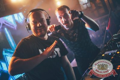 «Дыхание ночи»: DJ Lil'M (Москва), 16 марта 2018 - Ресторан «Максимилианс» Новосибирск - 7