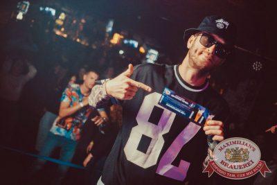 «Дыхание ночи»: DJ Lil'M (Москва), 16 марта 2018 - Ресторан «Максимилианс» Новосибирск - 9