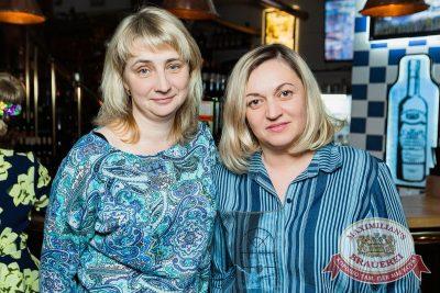 Александр Иванов и группа «Рондо», 21 марта 2018 - Ресторан «Максимилианс» Новосибирск - 26