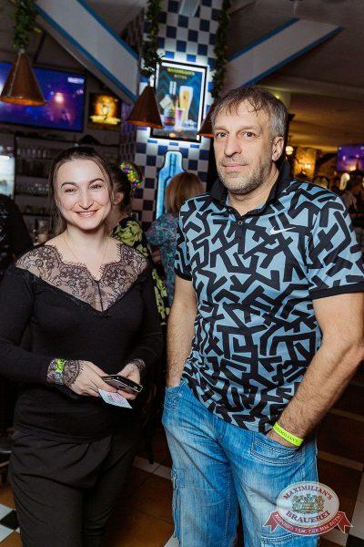 Александр Иванов и группа «Рондо», 21 марта 2018 - Ресторан «Максимилианс» Новосибирск - 28