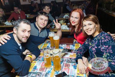 «Дыхание ночи»: WILDONES, 23 марта 2018 - Ресторан «Максимилианс» Новосибирск - 15