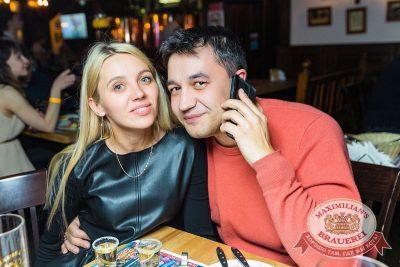 «Дыхание ночи»: WILDONES, 23 марта 2018 - Ресторан «Максимилианс» Новосибирск - 16