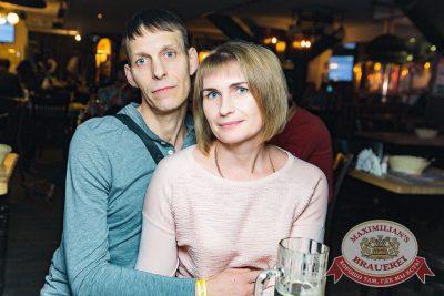 «Дыхание ночи»: WILDONES, 23 марта 2018 - Ресторан «Максимилианс» Новосибирск - 17