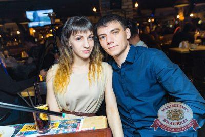 «Дыхание ночи»: WILDONES, 23 марта 2018 - Ресторан «Максимилианс» Новосибирск - 18