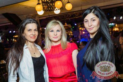 «Дыхание ночи»: WILDONES, 23 марта 2018 - Ресторан «Максимилианс» Новосибирск - 20