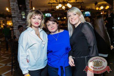 «Дыхание ночи»: WILDONES, 23 марта 2018 - Ресторан «Максимилианс» Новосибирск - 23