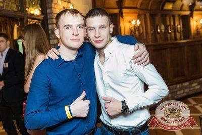 «Дыхание ночи»: WILDONES, 23 марта 2018 - Ресторан «Максимилианс» Новосибирск - 27
