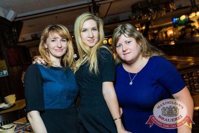 «Дыхание ночи»: WILDONES, 23 марта 2018 - Ресторан «Максимилианс» Новосибирск - 29