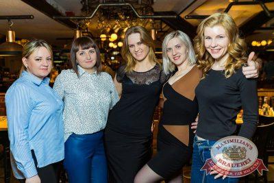 «Дыхание ночи»: WILDONES, 23 марта 2018 - Ресторан «Максимилианс» Новосибирск - 30