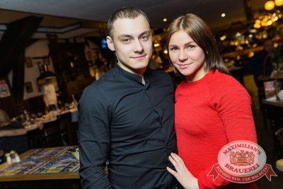«Дыхание ночи»: WILDONES, 23 марта 2018 - Ресторан «Максимилианс» Новосибирск - 32