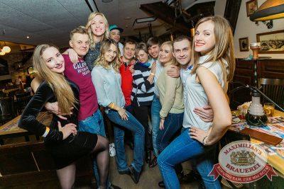 «Дыхание ночи»: WILDONES, 23 марта 2018 - Ресторан «Максимилианс» Новосибирск - 33