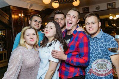 «Дыхание ночи»: WILDONES, 23 марта 2018 - Ресторан «Максимилианс» Новосибирск - 35