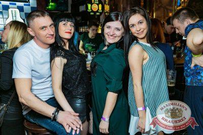 «Дыхание ночи»: WILDONES, 23 марта 2018 - Ресторан «Максимилианс» Новосибирск - 36