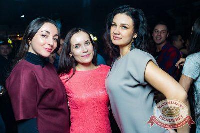 «Дыхание ночи»: WILDONES, 23 марта 2018 - Ресторан «Максимилианс» Новосибирск - 40
