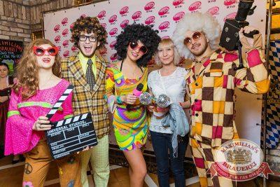 Вечеринка «Ретро FM», 30 марта 2018 - Ресторан «Максимилианс» Новосибирск - 10