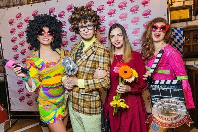 Вечеринка «Ретро FM», 30 марта 2018 - Ресторан «Максимилианс» Новосибирск - 11