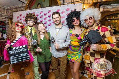 Вечеринка «Ретро FM», 30 марта 2018 - Ресторан «Максимилианс» Новосибирск - 13