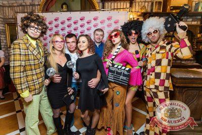 Вечеринка «Ретро FM», 30 марта 2018 - Ресторан «Максимилианс» Новосибирск - 14