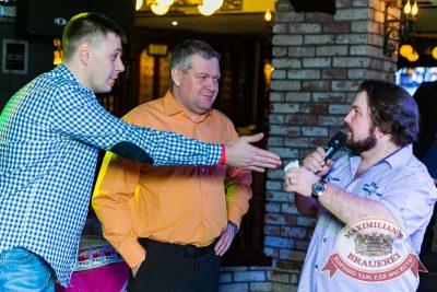 Вечеринка «Ретро FM», 30 марта 2018 - Ресторан «Максимилианс» Новосибирск - 15