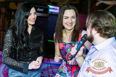 Вечеринка «Ретро FM», 30 марта 2018 - Ресторан «Максимилианс» Новосибирск - 16