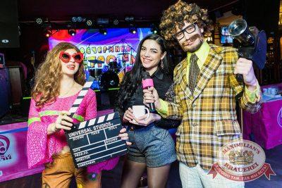 Вечеринка «Ретро FM», 30 марта 2018 - Ресторан «Максимилианс» Новосибирск - 17