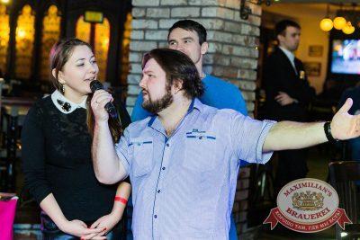 Вечеринка «Ретро FM», 30 марта 2018 - Ресторан «Максимилианс» Новосибирск - 20