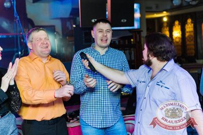 Вечеринка «Ретро FM», 30 марта 2018 - Ресторан «Максимилианс» Новосибирск - 21