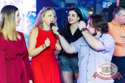Вечеринка «Ретро FM», 30 марта 2018 - Ресторан «Максимилианс» Новосибирск - 25
