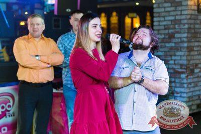Вечеринка «Ретро FM», 30 марта 2018 - Ресторан «Максимилианс» Новосибирск - 26