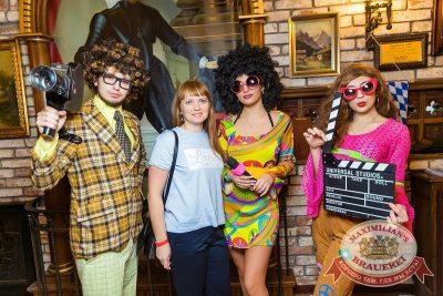 Вечеринка «Ретро FM», 30 марта 2018 - Ресторан «Максимилианс» Новосибирск - 3